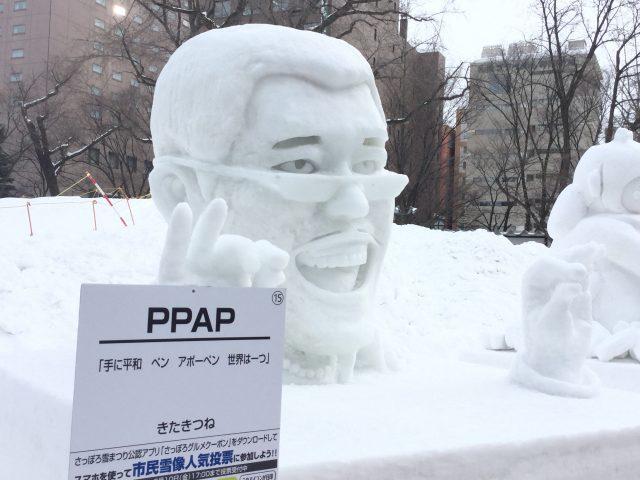 札幌雪まつり8:ピコ太郎
