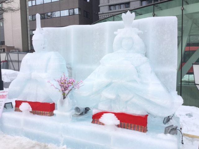 札幌雪まつり1:氷のお雛様
