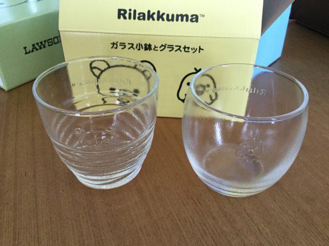 リラックマのグラス