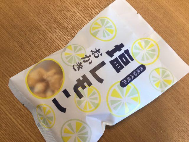塩レモンおかき