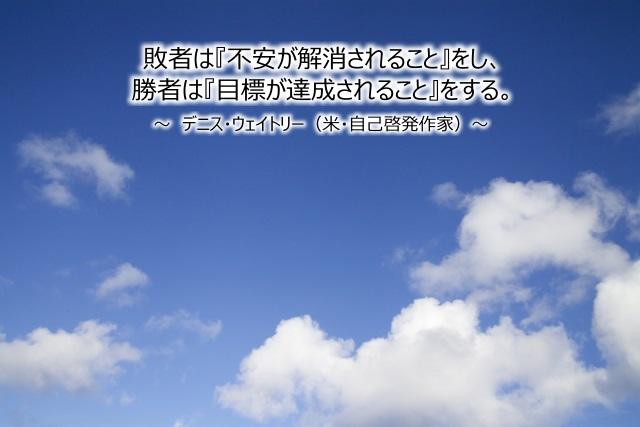「地震の教訓」の違和感