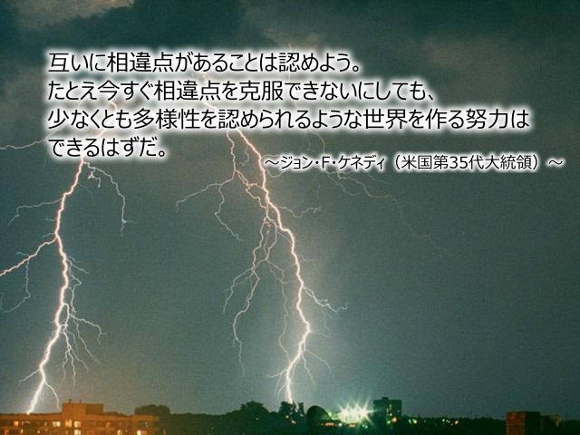 小林旭さんTV番組で「放送禁止用語」使って「差別助長」!?
