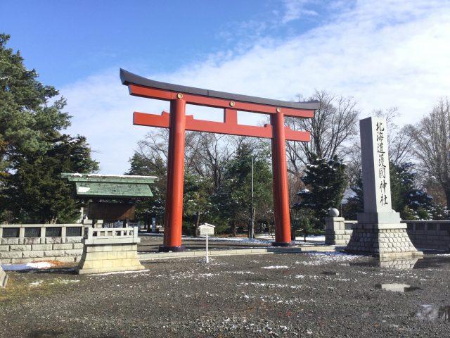 旭川護国神社