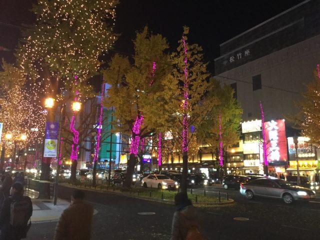 大阪(難波)