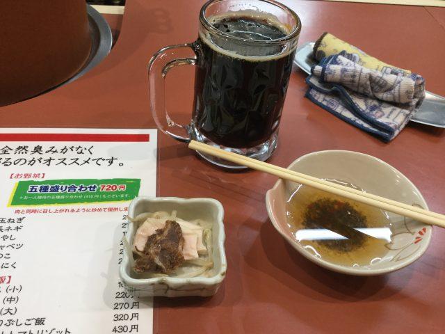 お通し&黒ビール