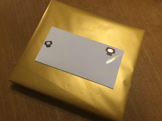 手紙と金色の・・・