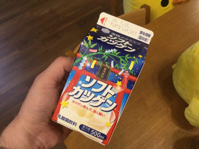 ソフトカツゲン七夕
