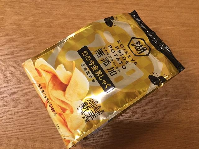 湖池屋プライドポテト幻の今金男しゃく